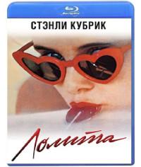 Лолита [Blu-ray]