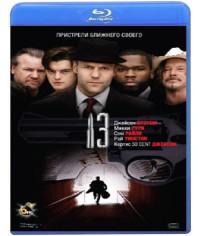 13 (Тринадцать) [Blu-ray]