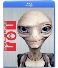 Пол: Секретный материальчик [Blu-ray]