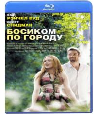 Босиком по городу [Blu-ray]