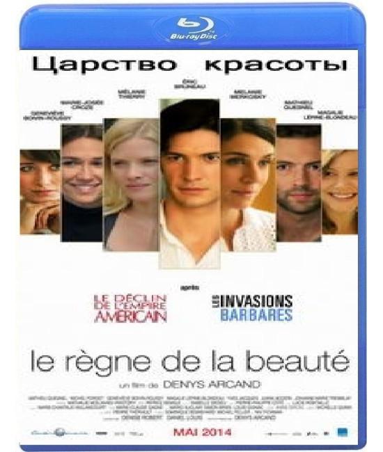 Царство красоты [Blu-ray]