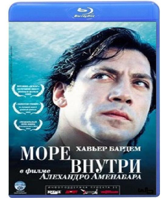Море внутри [Blu-ray]