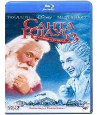 Санта Клаус 3 [Blu-ray]