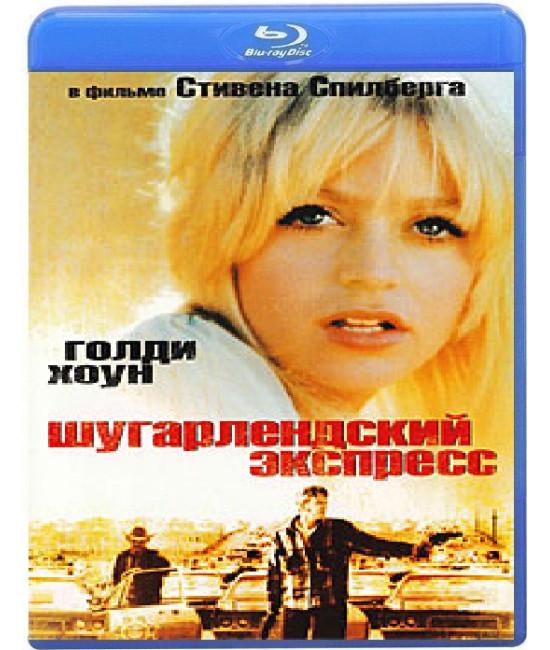 Шугарлендский экспресс [Blu-ray]