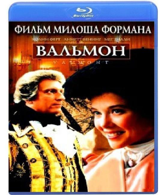 Вальмон [Blu-ray]