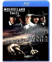 Скала Малхолланд [Blu-ray]