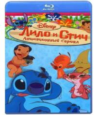 Лило и Стич (1-2 сезон) [2 Blu-ray]