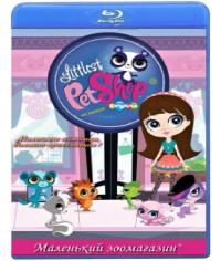 Маленький зоомагазин (1 сезон) [Blu-ray]