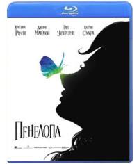 Пенелопа[Blu-ray]