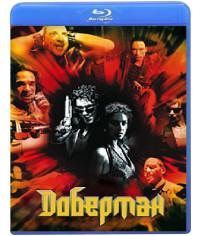 Доберман [Blu-Ray]