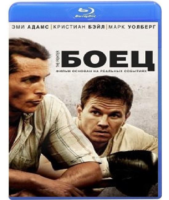 Боец [Blu-Ray]
