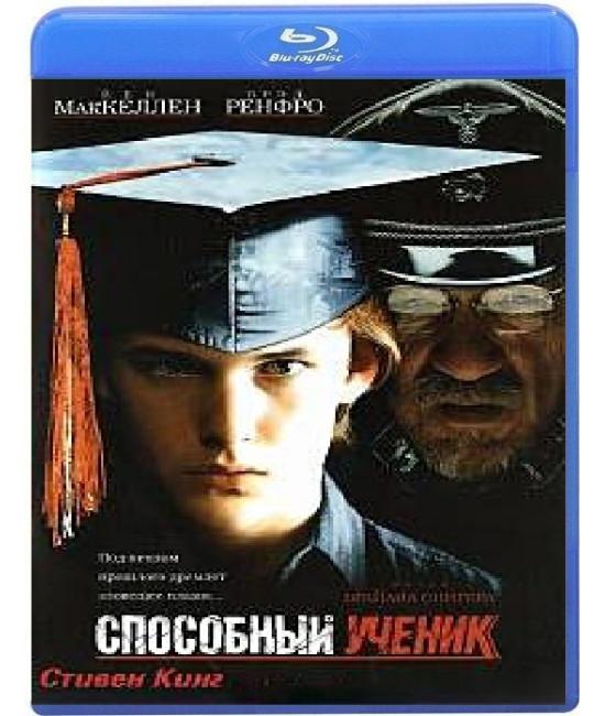 Способный ученик [Blu-ray]