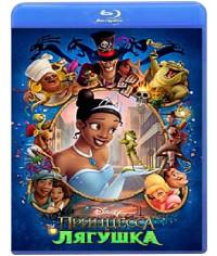 Принцесса и лягушка [Blu-ray]