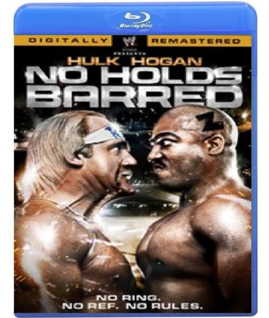 Без правил (Все захваты разрешены) [Blu-ray]