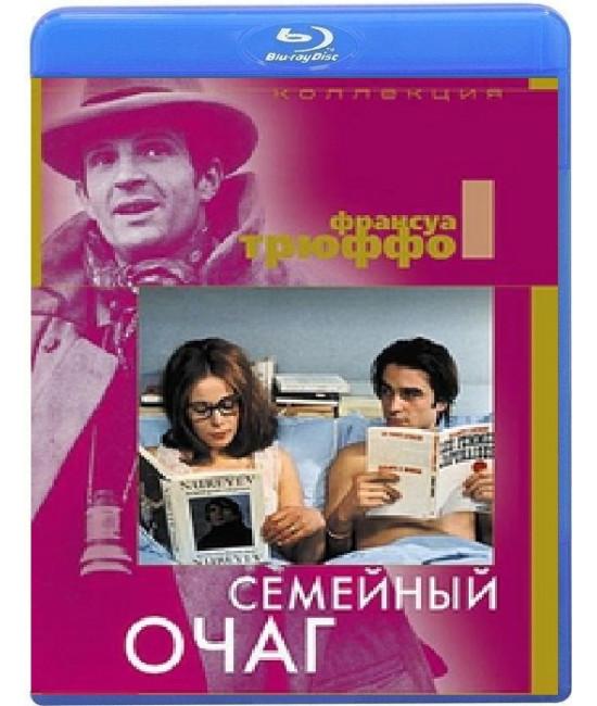 Семейный очаг [Blu-ray]
