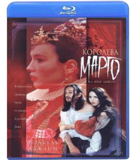 Королева Марго (Режиссерская версия) [Blu-ray]