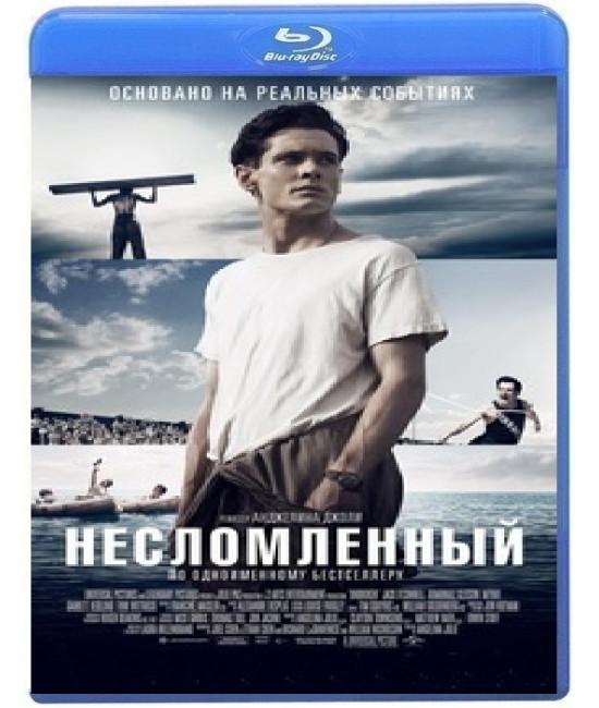 Несломленный [Blu-ray]