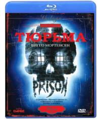 Тюрьма [Blu-ray]