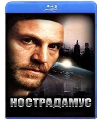 Нострадамус [Blu-ray]