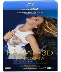 Kylie Minogue: Aphrodite Les Folies  Live in London [3D Blu-Ray]