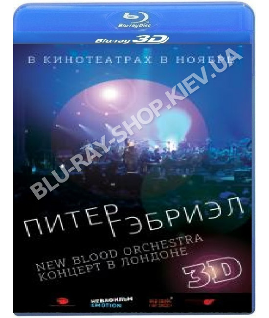 Peter Gabriel: New Blood - Live in London [3D+2D Blu-Ray]