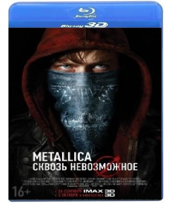 Metallica: Сквозь невозможное [3D Blu-ray]