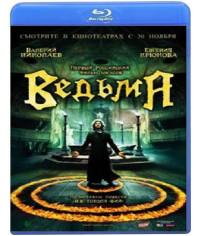 Ведьма[Blu-ray]