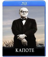 Капоте[Blu-ray]