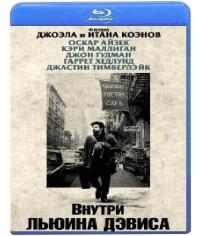 Внутри Льюина Дэвиса[Blu-ray]