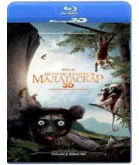 Остров лемуров: Мадагаскар [3D/2D Blu-ray]