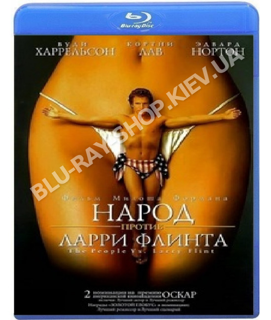 Народ против Ларри Флинта[Blu-ray]