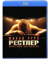 Рестлер[Blu-ray]