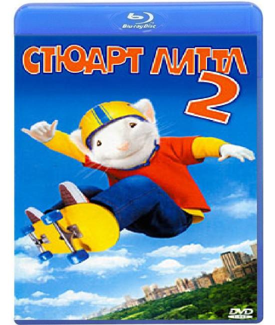 Стюарт Литтл 2 [Blu-ray]