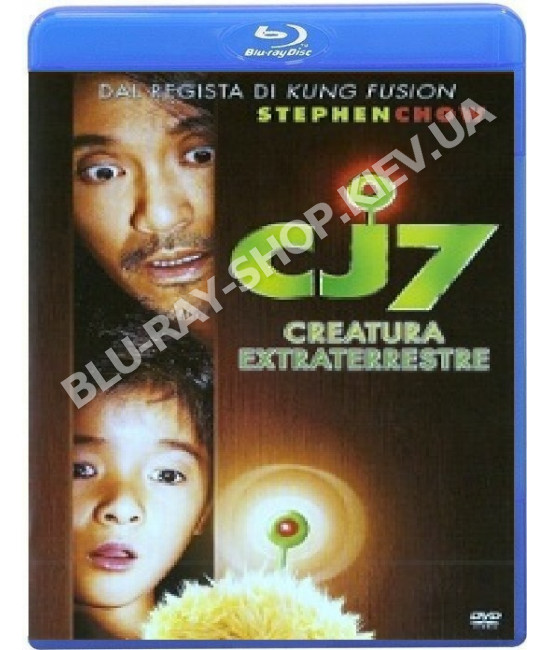 Седьмой (Си Джей 7) [Blu-ray]