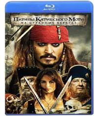 Пираты Карибского моря: На странных берегах [Blu-ray]