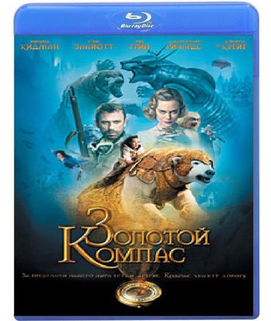 Золотой компас [Blu-Ray]