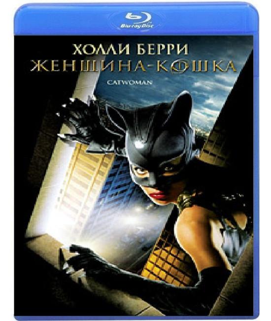 Женщина-кошка [Blu-Ray]