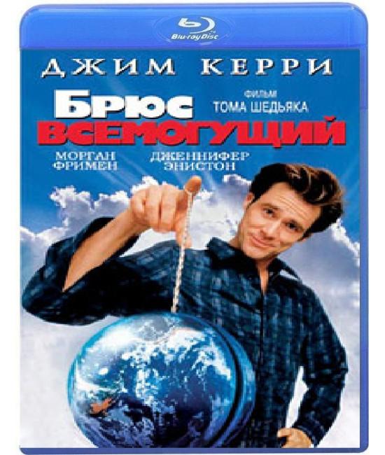 Брюс Всемогущий [Blu-Ray]