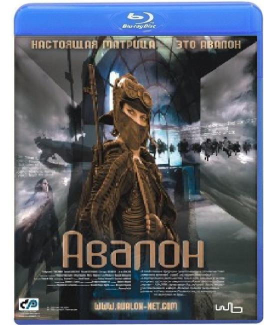 Авалон [Blu-Ray]