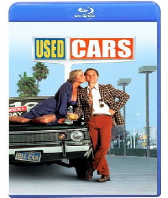 Подержанные автомобили [Blu-ray]