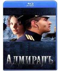 Адмиралъ [Blu-Ray]