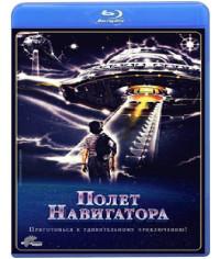 Полет навигатора [Blu-Ray]
