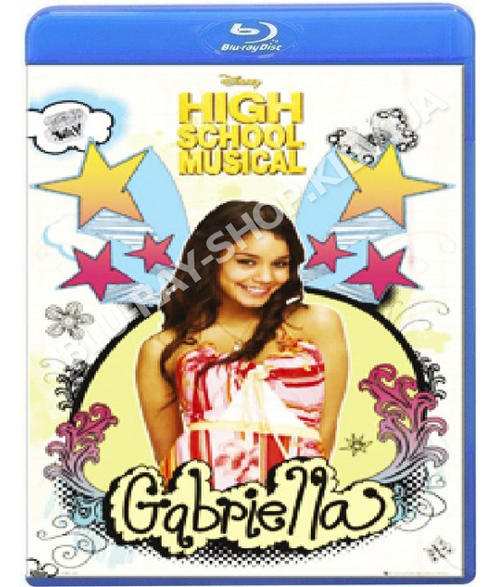 Классный Мюзикл 2: Каникулы [Blu-ray]