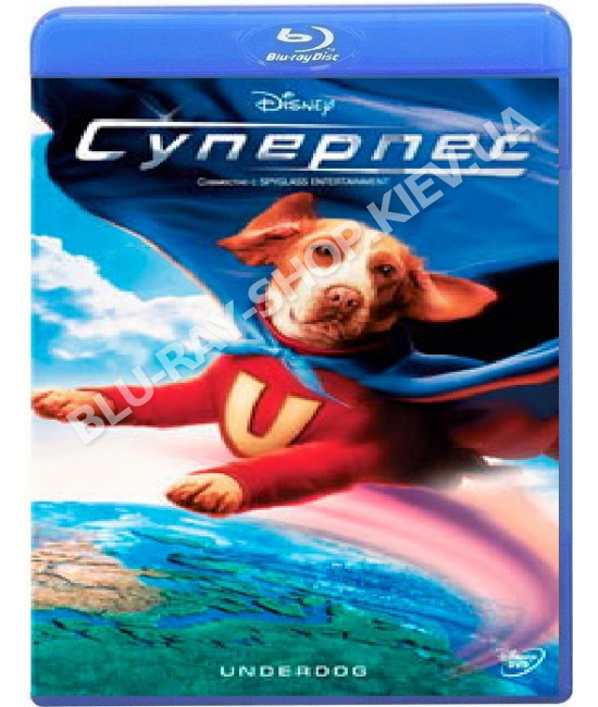 Суперпес [Blu-ray]