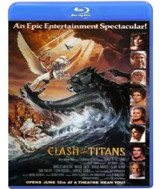 Битва Титанов [Blu-Ray] 1981