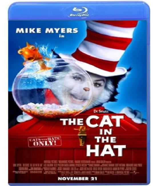 Кот [Blu-ray]