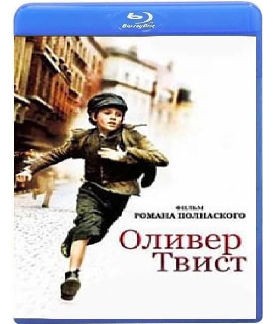 Оливер Твист [Blu-ray]
