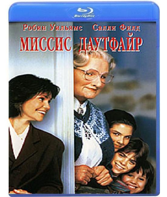 Миссис Даутфайр [Blu-ray]
