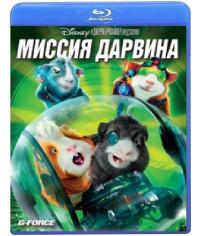 Миссия Дарвина (Бригада М) [Blu-ray]