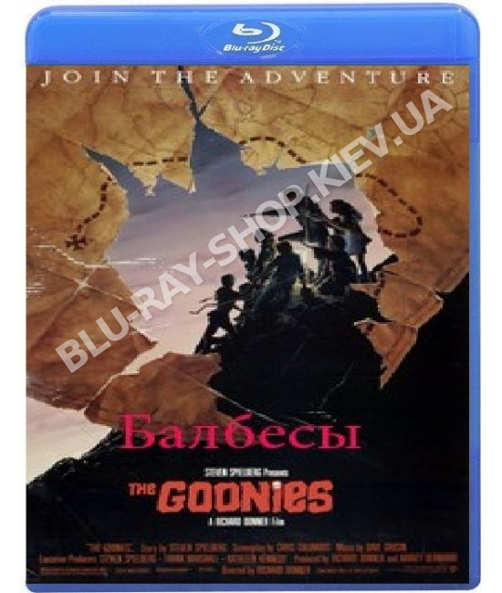 Балбесы [Blu-Ray]